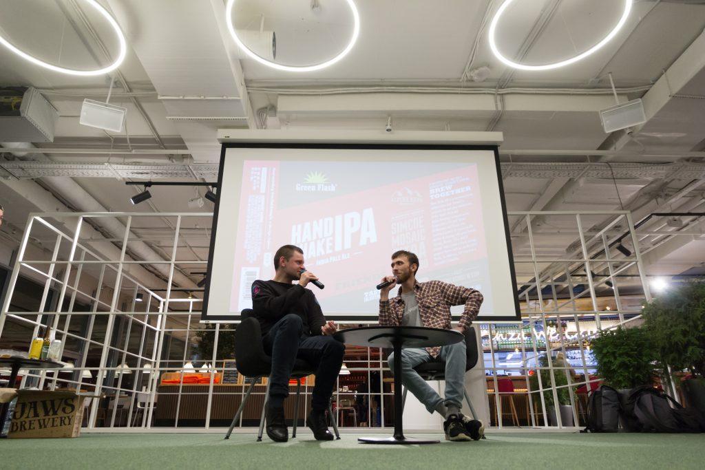 Лекция «Как выбрать нормальное пиво в крафтовом аду?» в Ельцине.